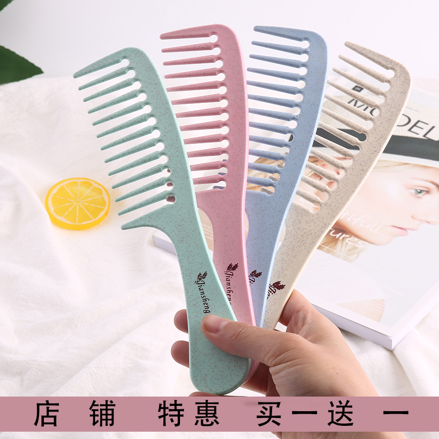 Mai Ji wide tooth comb big tooth comb hair horsetail perm wig comb anti static hairdressing plastic comb curl special comb