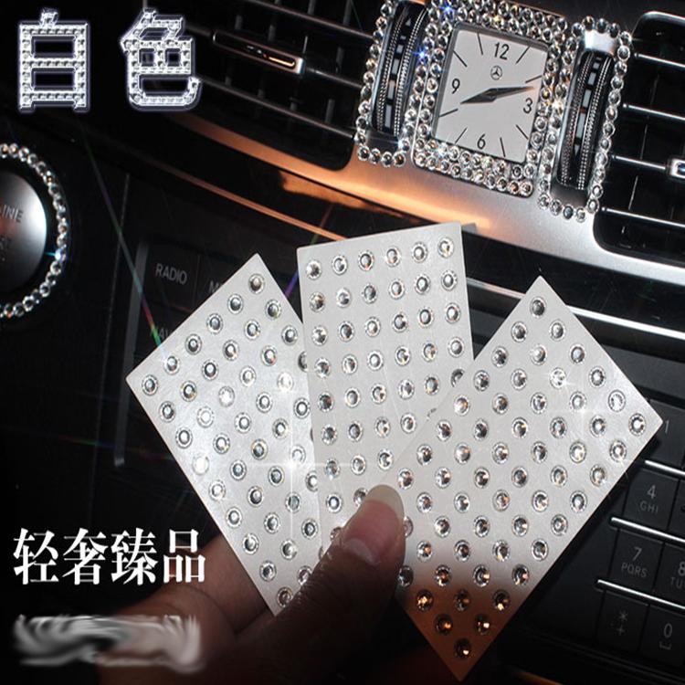 汽车钻贴车上水晶钻石DIY车贴 钥匙孔音响方向盘车内贴钻创意潮流