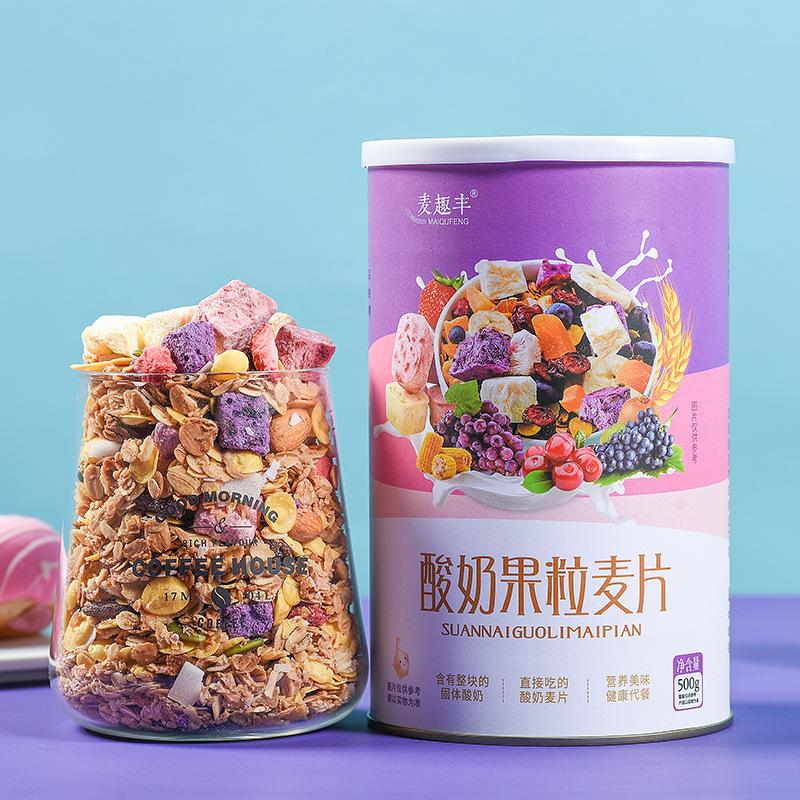 麦片礼盒咖啡/麦片/冲饮>>藕粉/麦片/冲饮品>>冲饮麦片巴旦木