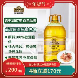 翡丽百瑞高温烹饪橄榄油5L装中式烹饪用油压榨食用油家用大桶装
