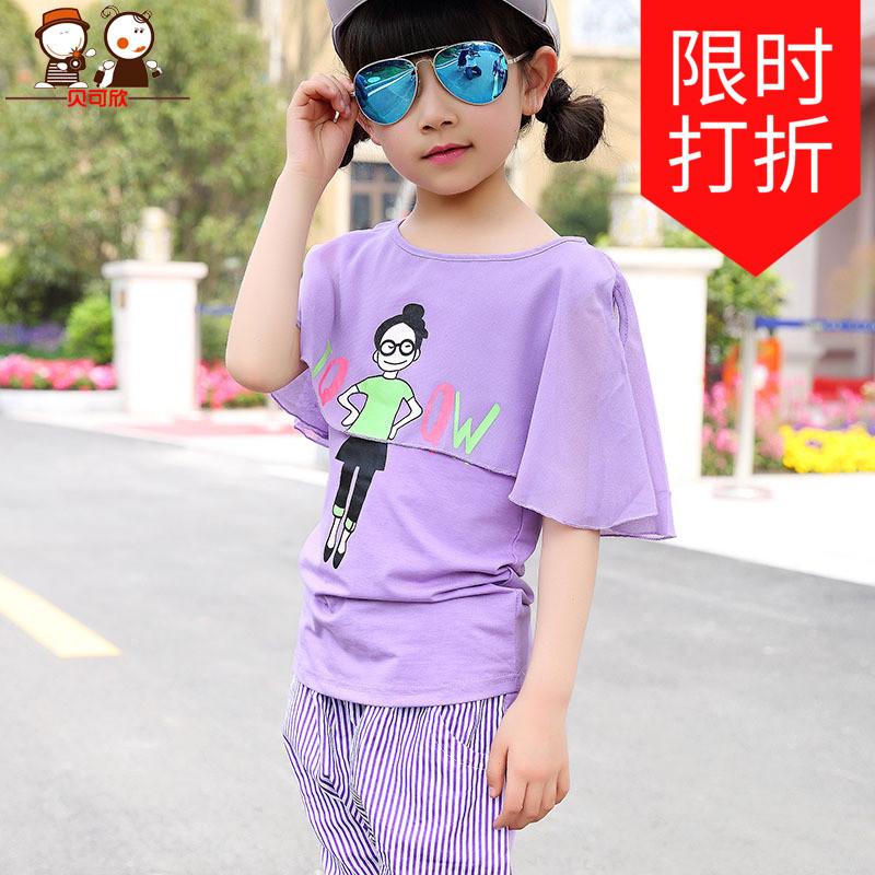【清仓季】贝可欣 3308 女童夏装两件套装 最低限价59