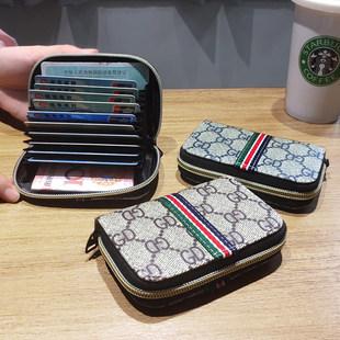 防盗防消磁卡套超薄小巧卡包女式大容量零钱包一体包迷你男卡片包
