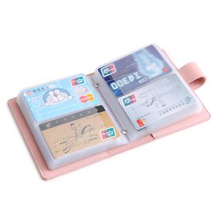 商务一体女式证件位简约超薄零钱包