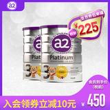 澳洲新西兰a2奶粉3段三段婴幼儿配方白金版A2蛋白质1-3岁2罐