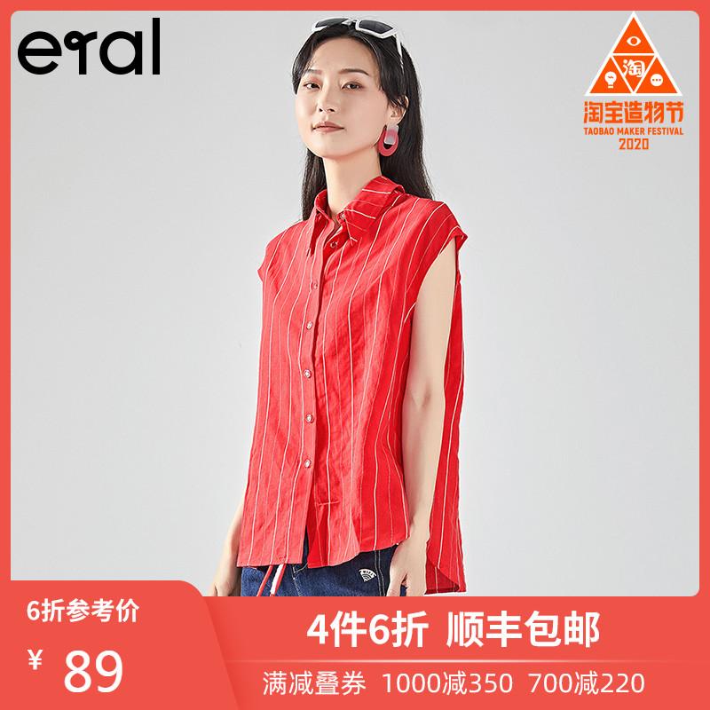 艾莱依2020年夏季新款宽松竖条纹无袖衬衫女气质上衣6019AA24034