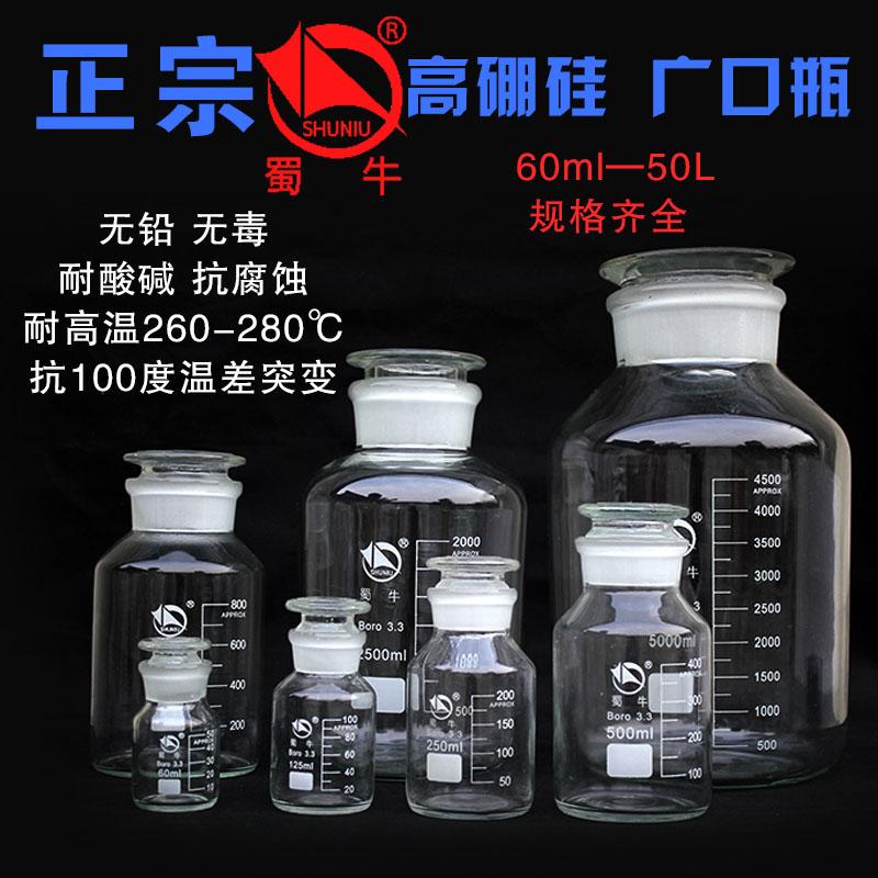 Бутылки Артикул 571061864929