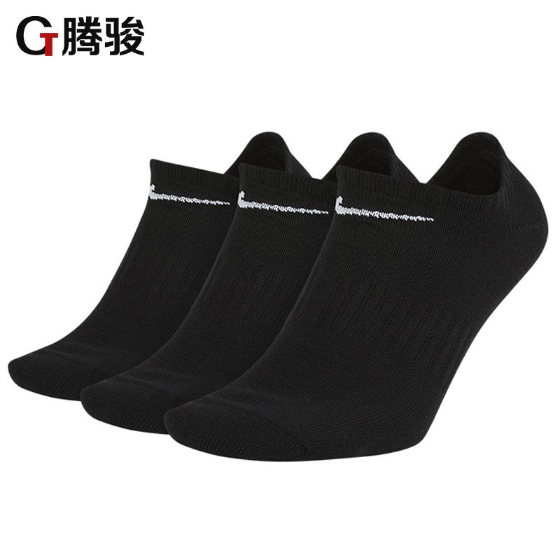 腾骏体育耐克Nike男女短袜船袜低帮袜三双装SX4705-101 SX7678满49.00元可用1元优惠券