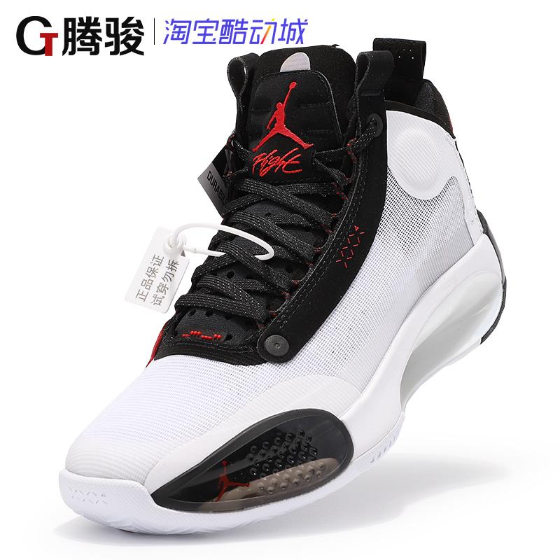 腾骏 AIR JORDAN 34 AJ34 首发 黑白熊猫镂空篮球鞋男 BQ3381-100