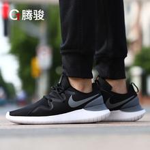 Tessen赤足跑步鞋 AA2160 001 夏季 黑色网面透气休闲运动男鞋 耐克