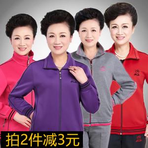 新款中老年运动装休闲单件春秋妈妈装上衣开衫外套南韩丝夹克衫女