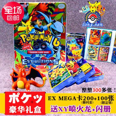神奇超进化MEGA英文版380张EX爆闪卡口袋宝贝精灵GX卡片收藏卡册