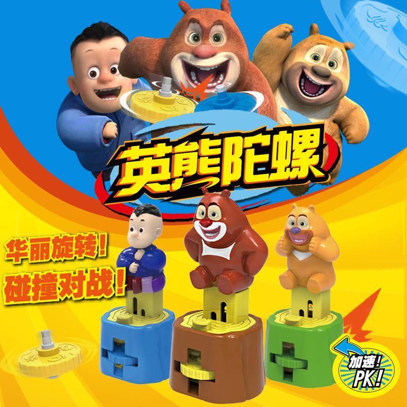 Smart bear haunts bear big bear two bald head strong suit toy hero gyro British bear magic piggy bank doll