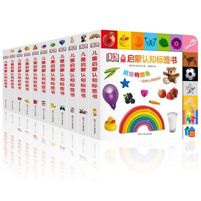 《DK儿童启蒙认知标签书·常见动物》(精装)