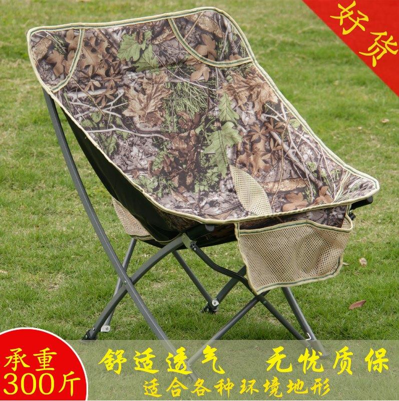 户外折叠椅便携式靠背钓鱼椅凳子野外露营庭院沙滩休闲月亮躺椅子