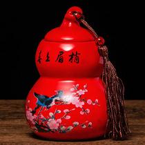 岩茶大红袍茶叶送手提袋精美礼盒装正宗武夷岩百年老枞大红袍