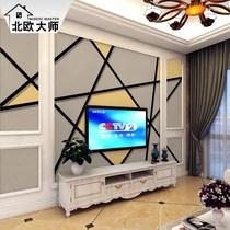 电视背景墙壁纸简约现代客厅影视墙壁画卧室无缝墙布无纺布墙纸3d