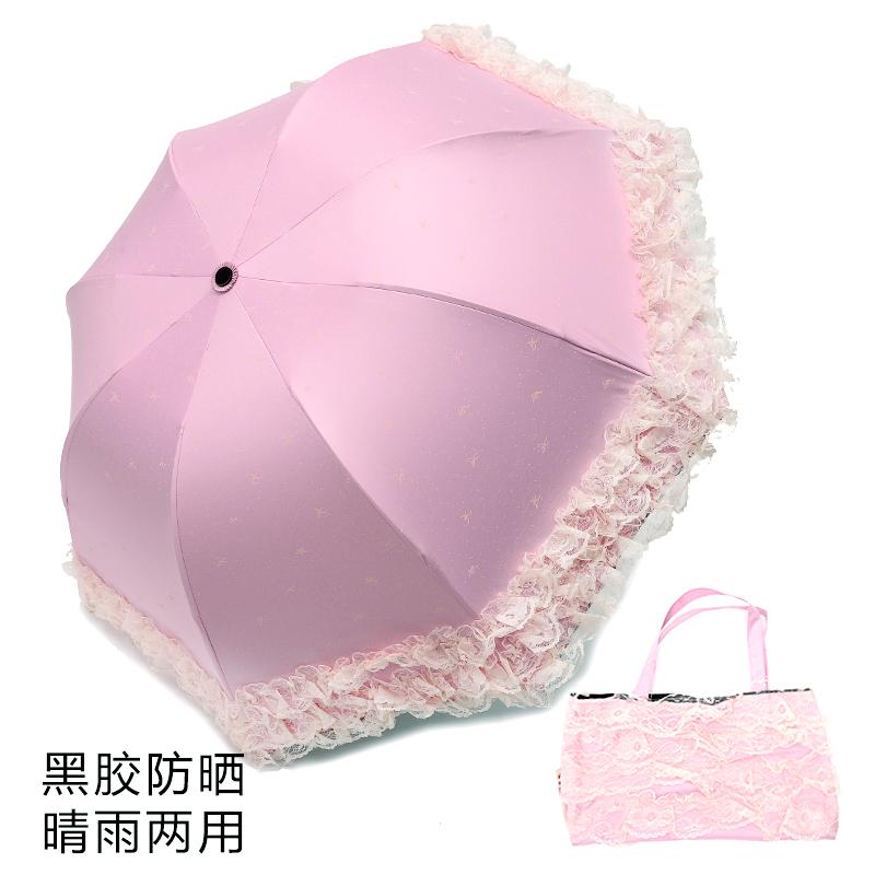 韩国拱形公主蕾丝太阳伞黑胶防晒超轻小防紫外线遮阳女两用晴雨伞