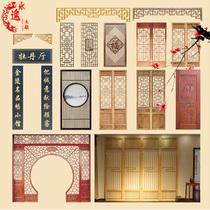 东阳木雕中式实木镂空花格仿古门窗雕花板屏风隔断字牌匾格栅定制