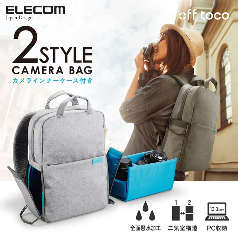 ELECOM双肩单反数码相机包 off toco佳能尼康户外时尚摄影包S035
