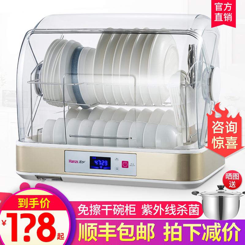 Посудомоечные машины / Стерилизаторы для посуды Артикул 554471103250