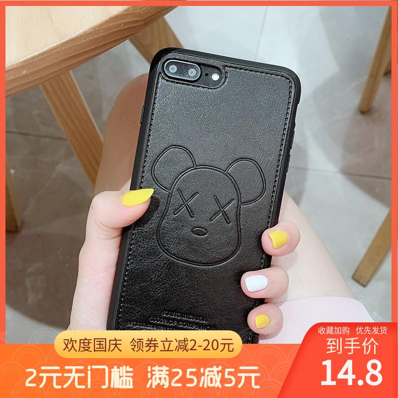 暴力熊iphone8x xr皮质苹果7p手机壳11月04日最新优惠