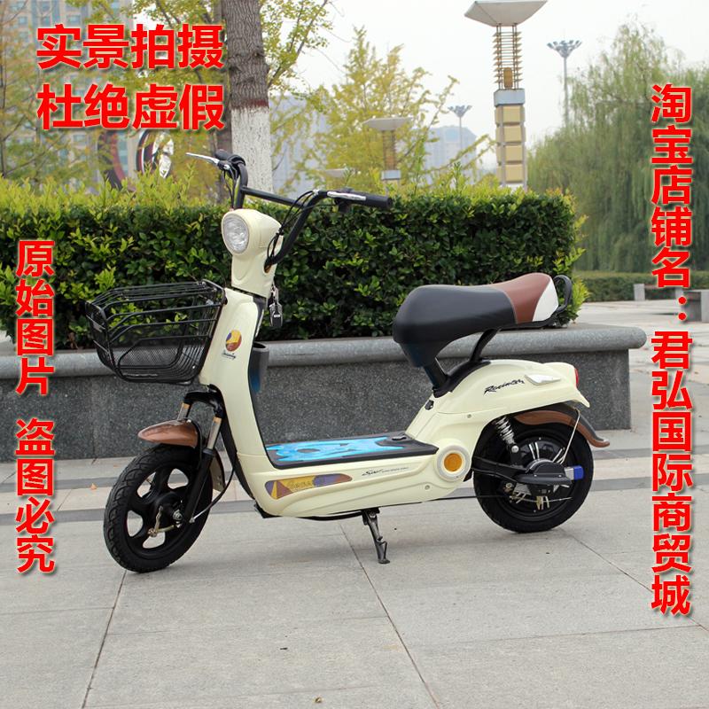 Новый электромобиль электрический велосипед электрический скутер литий бутылка автомобиль поколение автомобиль 48v для взрослых мини студент