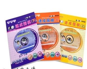 Китайские шашки Артикул 591339362377