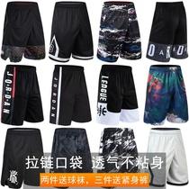 黑人月精英篮球短裤男沙滩裤球裤跑步训练运动AJ23速干宽松五分裤