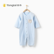Tongtai's new baby's Jumpsuit for boys and girls 5-24 months underwear Jumpsuit for newborns