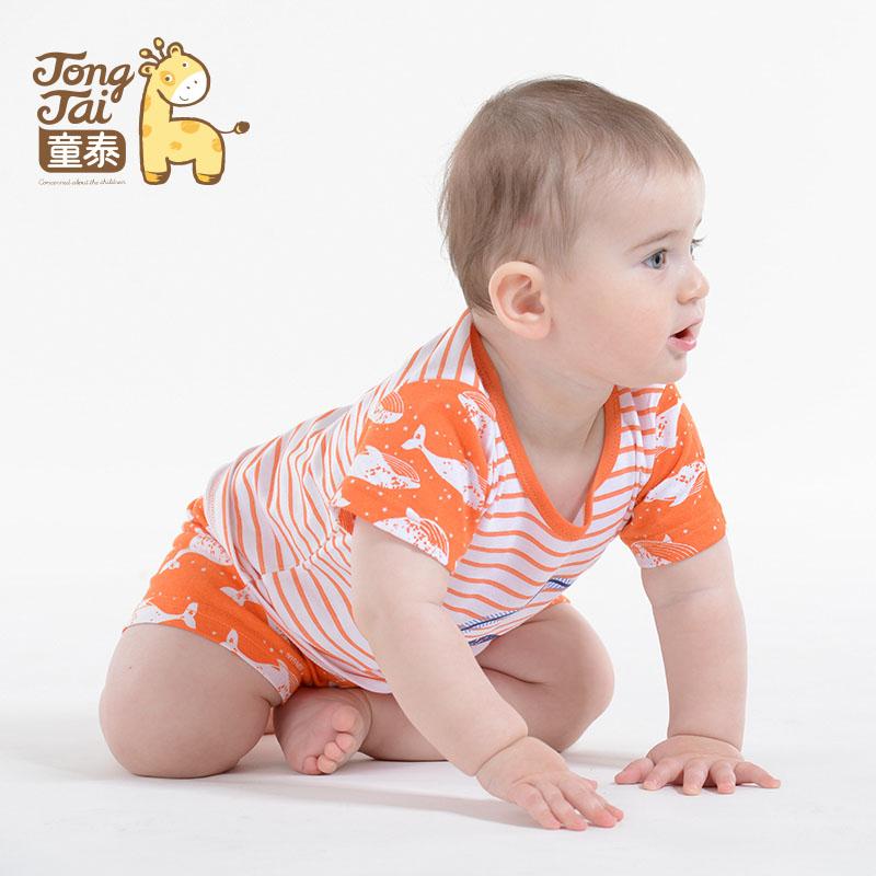 童泰2016夏裝男女寶寶衣服嬰兒卡通短袖套裝背心可開襠短褲兩件套