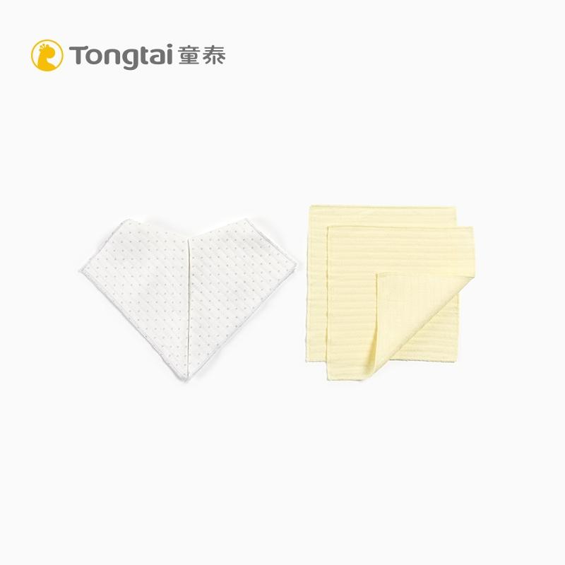 童泰新款新生儿纯棉口水巾方巾婴儿手绢手帕男女宝宝喂奶巾4块装