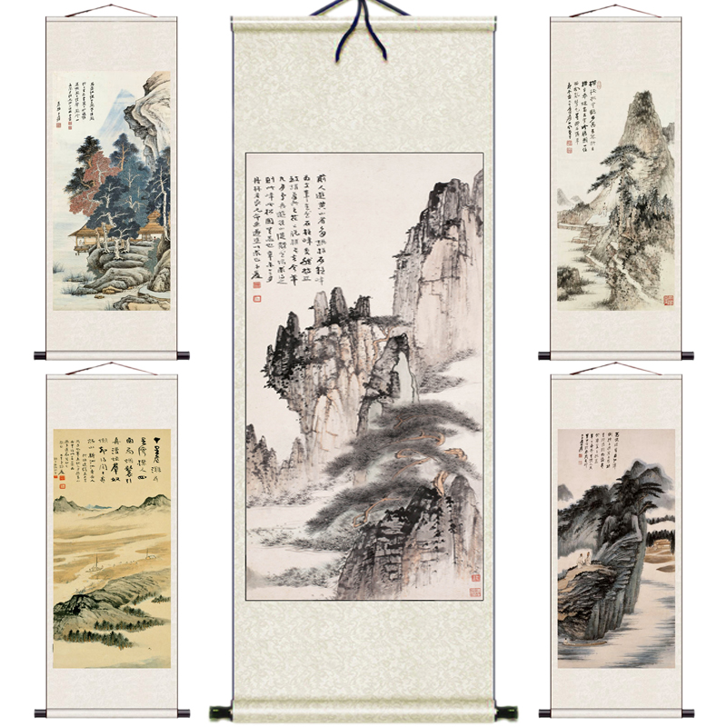 Традиционная китайская живопись Артикул 557463215431
