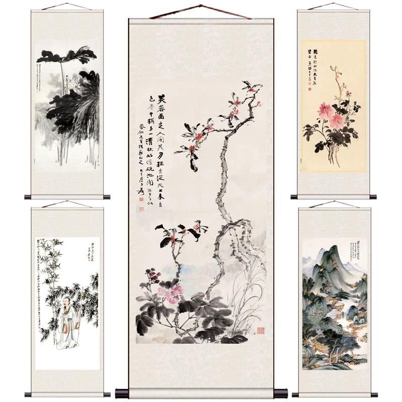 Китайская живопись Артикул 530498746471