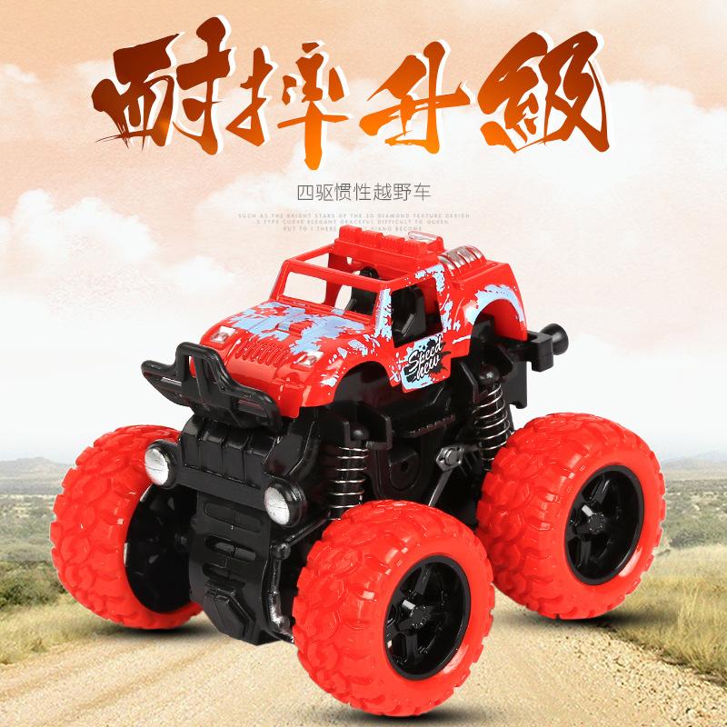 慣性越野車模型玩具車塑料兒童男生大腳怪仿真耐摔防護男孩四驅車