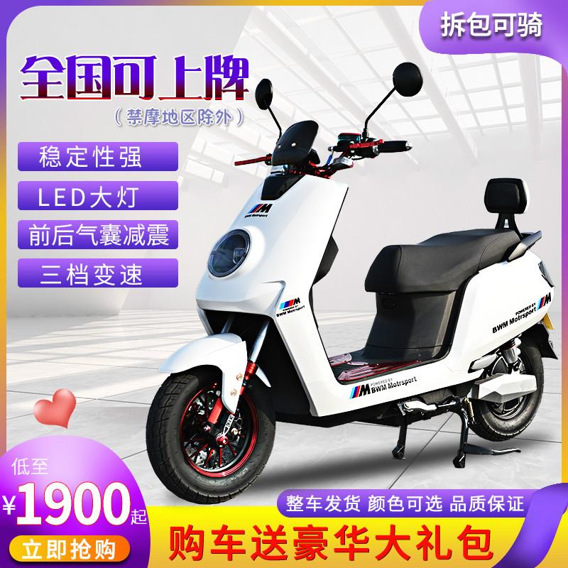 券后2200.00元大金牛成人电摩电动电瓶踏板摩托车