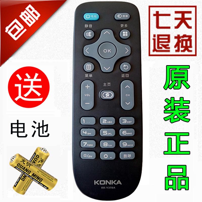 В оригинальной упаковке Konka TV пульт дистанционного управления KK-Y378 Y378A LED43 / 39 / 55K35 форма форма