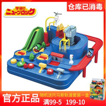 日本原装进口学研托马斯和朋友之闯关大冒险轨道小火车停车场玩具