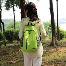 轻便双肩包女儿童男旅游旅行背包户外运动超轻防水皮肤包补课书包