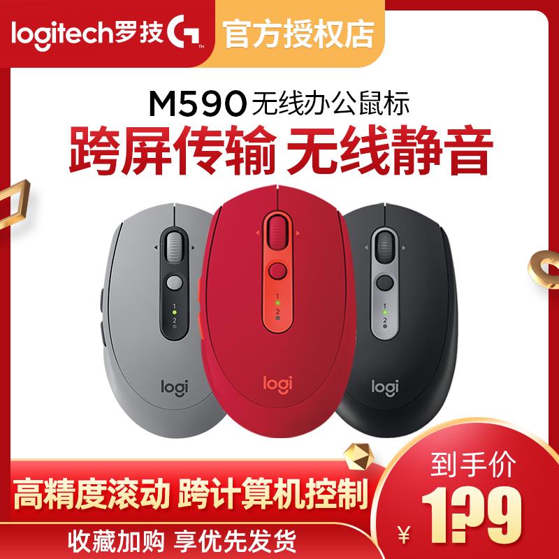 Компьютерные мышки Артикул 554956019123