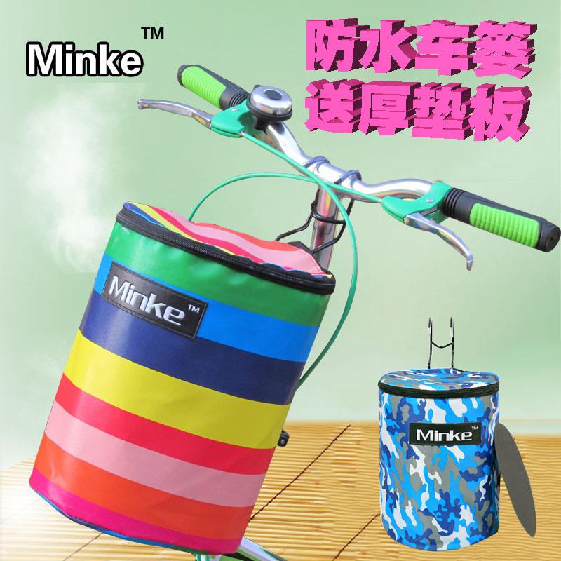 自行车篓子防水帆布单车前车筐山地车加厚带盖挂篮电动前车框菜篮