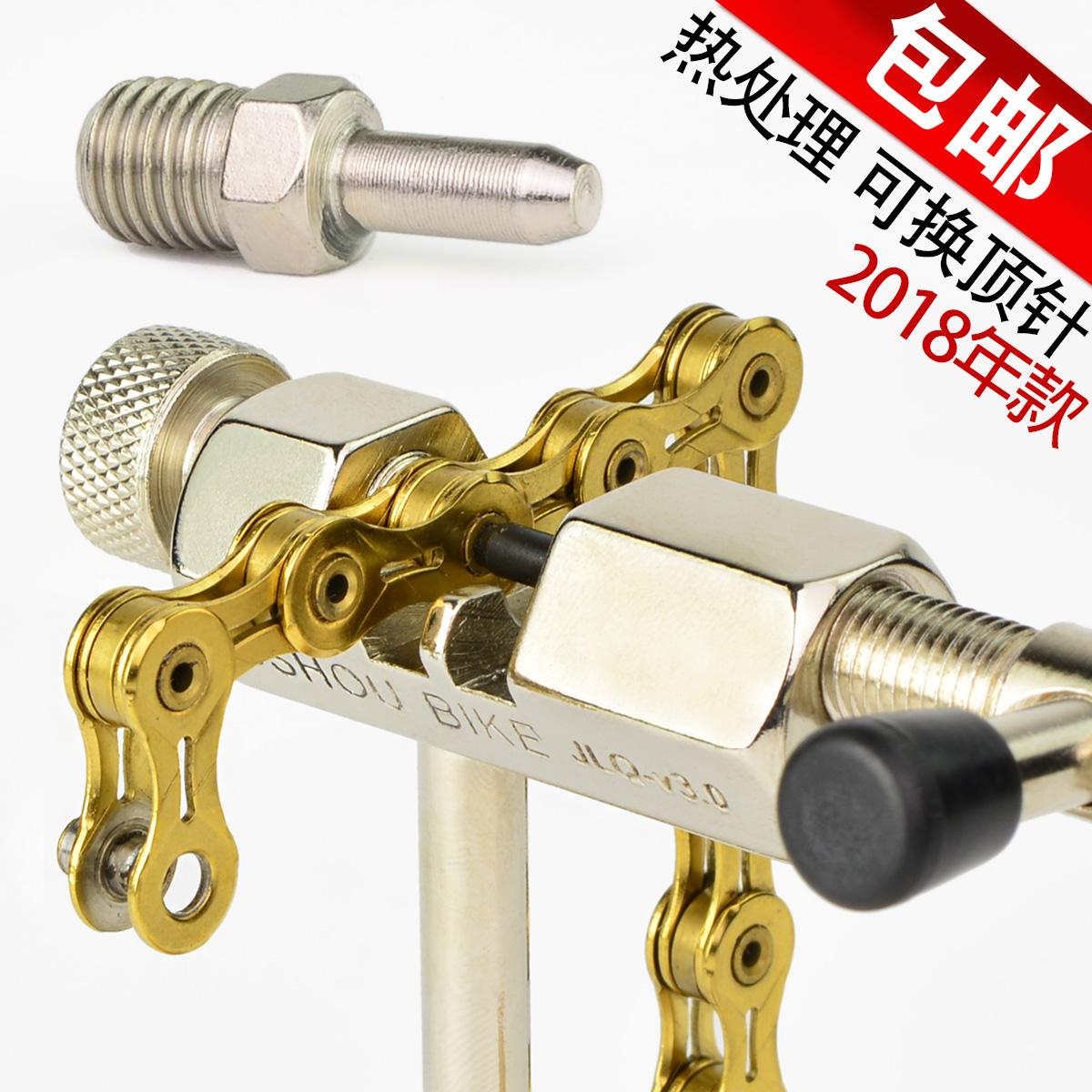 Велосипед вырезать цепь горный велосипед инструмент шоссе автомобиль неубирающиеся цепь разборка инструмент демонтировать цепь борьба цепь наперсток