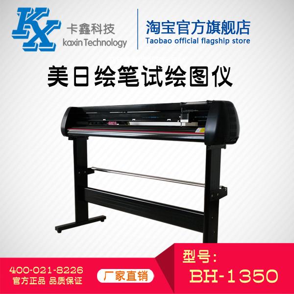 US-Japan Окрашенная ручная плоттерная одежда CAD Drawing Master BH-1350 Письменный плоттерный принтер