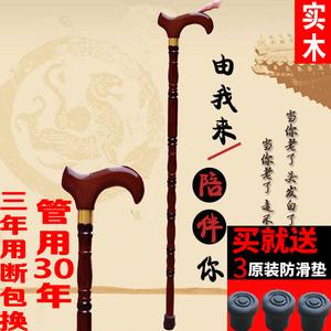 拐杖实木老人用龙头木质手杖男女老年人拐棍防滑轻便徒步登山手棍