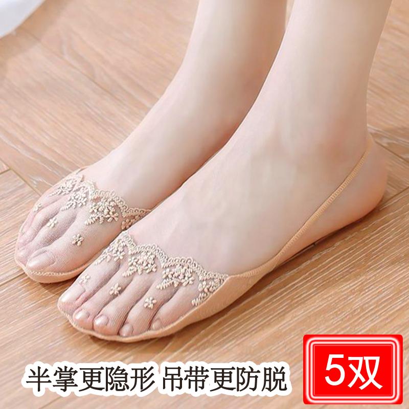 半掌袜 隐形 女 夏季 纯棉船袜 前掌垫袜套薄款脚掌袜 防滑半截袜