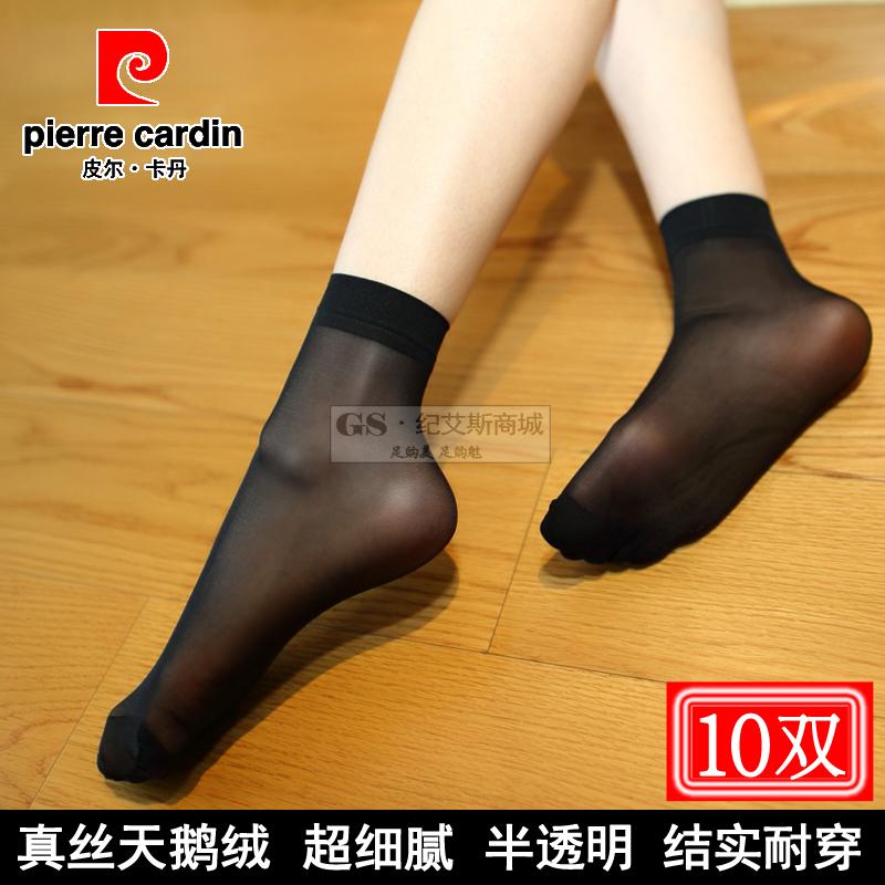 10双价 包邮皮尔卡丹丝袜真丝天鹅绒短袜薄短女袜子夏薄款超薄