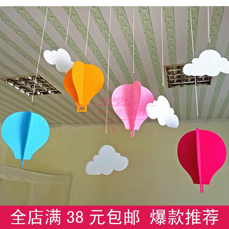 Акции детский сад очарование учить комната идти галерея ткань положить домой декоративный статья творческий ткань мультики тепловой аэростат брелок