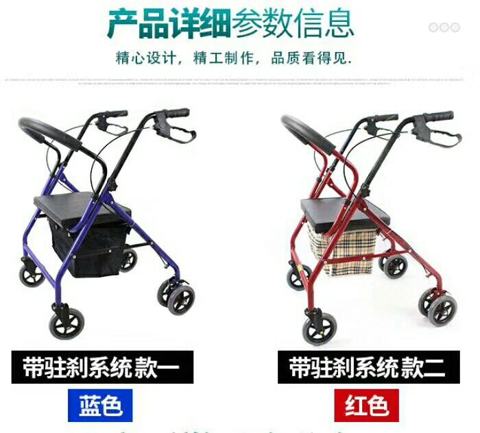 老年购物车老人手推车折叠可坐买菜代步车助行器轻便助步轮椅休闲
