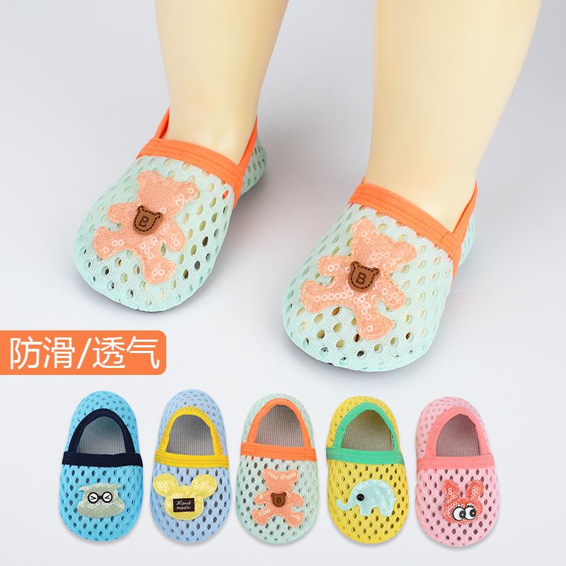 宝宝地板袜夏季薄款儿童隔凉防滑软底袜套婴儿室内学步透气袜子鞋