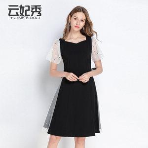2020年夏季新款大码韩版宽松百搭洋气拼接撞色胖MM显瘦遮肉连衣裙