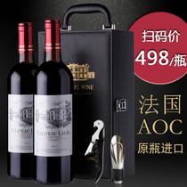 2支装皮箱礼盒罗蒂赤霞珠干红葡萄酒法国原装原瓶进口红酒两瓶装
